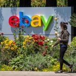 Поиск горячих продуктов для продаж после закрытия eBay Pulse